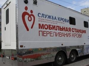 Где в Воронеже находятся пункты переливания крови?