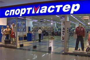 Сеть магазинов Спортмастер в Воронеже и Центральном ФО