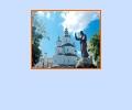 Покровский мужской монастырь г.Иваново