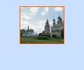 Спасо-Кукоцкий монастырь с.Сербилово