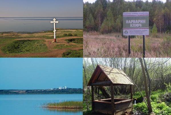 Целью создания национального парка плещеево озеро, его миссией является сохранение и восстановление уникального