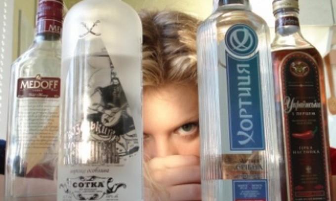 Лечение От Алкоголизма Воронеж