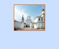 Благовещенский мужской монастырь в Муроме