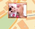 Где делают качественный массаж в Воронеже?