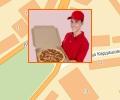 Где заказать доставку пиццы по Воронежу?