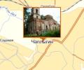 Успенскую кладбищенскую церковь