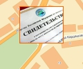 Где оформить ИНН в Воронеже?
