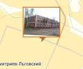 Дмитриевский историко-краеведческий музей