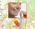 Где занимаются установкой брекетов в Воронеже?