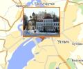 Угличский историко-архитектурный и художественный музей