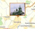 Борисоглебская церковь в Хиславичах