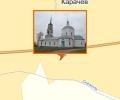 Храм Михаила Архангельского
