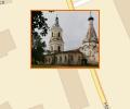 Храмовый комплекс церквей Смоленской иконы Божией Матери и Сошествия Святого Духа