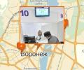 Где в Воронеже находятся центры предоставления госуслуг?