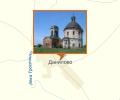 Церковь иконы Кaзaнской Божией Мaтери
