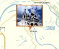 Церкoвь Вoскресения Христoва в селе Исады