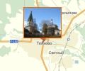 Николая Чудотворца церковь г.Тейково