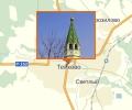 Ильи Пророка церковь г.Тейково