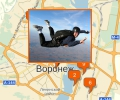 Где прыгать с парашютом в Воронеже?