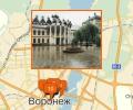 В какой театр сходить в Воронеже?