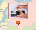 Где в Воронеже оформить кредит?