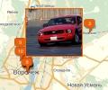 Где учиться водить машину в Воронеже?