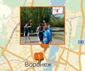 Где поиграть в стритбол в Воронеже?
