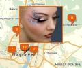 Где найти курсы визажиста в Воронеже?