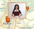 Где найти домашний персонал в Воронеже?