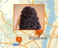 Где найти курсы по наращиванию волос и плетению косичек в Воронеже?