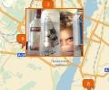 Где проводят лечение алкоголизма и табакокурения в Воронеже?