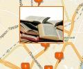 Где издать свою книгу в Воронеже?