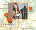 Где взять в прокат платье в Воронеже?