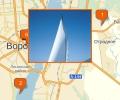 Где заниматься яхтингом в Воронеже?