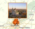 Где погулять в Воронеже?