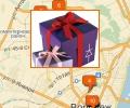 Где купить подарки в Воронеже?