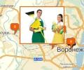 Где предоставляют услуги по уборке в Воронеже?