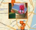 Где оказывают услуги по доставке подарков по Воронежу?