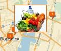 Где оказывают услуги по доставке продуктов в Воронеже?
