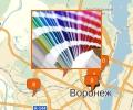 Где заказать полиграфическую продукцию в Воронеже?