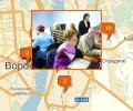 Где найти компьютерные курсы в Воронеже?