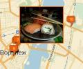 Где заказать доставку суши в Воронеже?