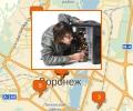 Где находятся компьютерные сервисы в Воронеже?