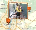 Где купить велосипед в Воронеже?
