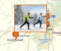 Где покататься на лыжах в Воронеже?