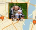 Как выбрать детскую коляску в Воронеже?