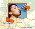 Как выбрать фильтр для воды в Воронеже?