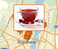 Как правильно выбирать чай в Воронеже?