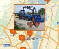 Куда обратиться для вывоза мусора в Воронеже?