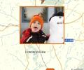 Куда отправить ребенка на зимние каникулы в Воронеже?